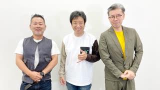 【前半】井上和彦さんゲスト回!台本のない「水どう」トーク