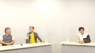 【後半】井上和彦さんゲスト回!台本のない「水どう」トーク