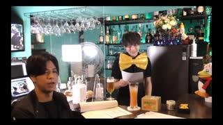 ゲスト水中雅章 第29回 狩野翔の声優もMAGICBARにいる 前半