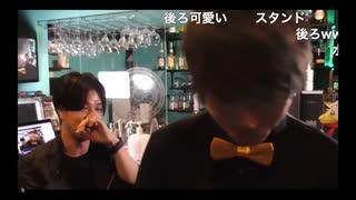 ゲスト水中雅章 第29回 狩野翔の声優もMAGICBARにいる 後半