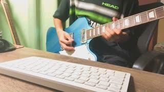 『六兆年と一夜物語 ギターで弾いてみた』のサムネイル