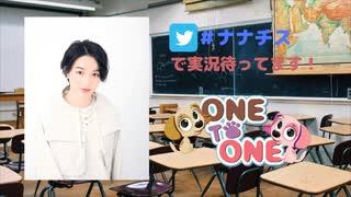 【会員限定版】「ONE TO ONE ~ナナメ後ろの席のチスガさん~」第034回