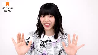 ホモと見る有名アイドル成海瑠奈さん、も