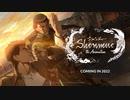 名作ゲーム シェンムーがアニメ化『シェンムー ジ アニメーション Shenmue the Animation』 PV第一弾