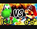 にょ VS ♂maikeru♂【一回戦第十二試合】-[第五回]一触即死CPUトナメ実況-