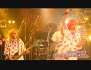 UCHUSENTAI:NOIZ 『Ritardando』【V援隊】限定ライブ動画