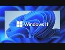 Windows 11 Retail Demo