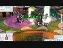 【RO】ルーンナイトの魔神殿討伐④ -VS再生の半魔神-