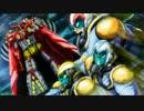 【ゲッターロボMAD】Bloodlines〜運命の血統〜【アーク】