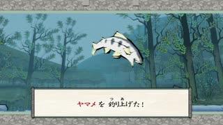 【実況】大神 絶景版をいい大人達のマオー