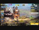 【Call of Duty:mobile】とあるbattle royalの1戦にて