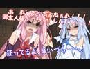 【R-18G】毎夜、姉の情事を見せつけられ夜も眠れない葵ちゃん