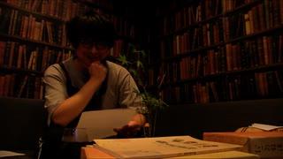 [閉店後「俺たちが忘れさせてやるよ…」トーク動画] 第38回 笠間淳の黄昏古書堂