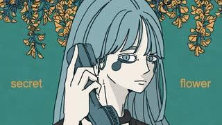 『透明な花 /⌘ flower』のサムネイル