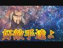 《実況》 うたわれるもの 二人の白皇 夢幻演武 Part8