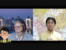 10月11日 ようつべ表現の不自由展29Part1 西村×吉田×スタッフT