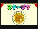 神アクション ✖ 紙ゲー!ペーパーマリオRPG【初見実況プレイ】part51
