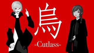 【ニコラップ】烏-Cutlass- feat. 概念真