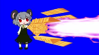 [高画質]シン・チョコモナカジャン砲[使用