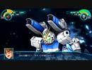 【スパロボ30 第1話プレイPart2】宇宙ルート1話先行公開! スーパーロボット大戦30入門 Part2:戦闘編