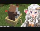 第1位:【Minecraftマルチ】かくめいを目指して #7【VOICEROID実況】【かくめいのち】