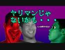 第35位:なんだっけな、なんかめっちゃいいヤツあったんだけど、なんだったっけな~~  なぁ、なんだったっけ?  そんなもん・・・あっ????  戸田奈津子の子宮だ!!!!!!!←山田君、「卒業」おめでとうな先輩