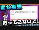 第23位:剣持刀也のクソマロ17【手描き】