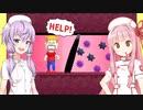 第5位:琴葉茜と結月ゆかりと広告の線を書くゲーム体内編【Save them all #24】
