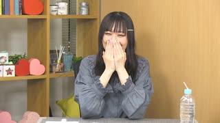 【ゲスト:立花日菜さん】利根健太朗・緒方佑奈の検証TV! 第30回放送(2021.05.20)