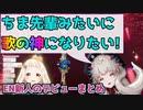 【初配信】漢字の勉強するけど視聴者の魂をもらうEN新人【reimu_endo / 遠藤霊夢】