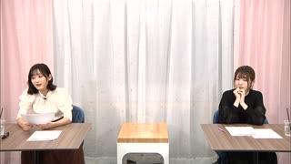 【#027】南早紀の唐揚げはおあずけ【特典動画】