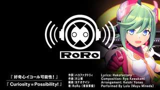 【公式】白き鋼鉄のX(イクス)2 挿入歌『好奇心イコール可能性!』