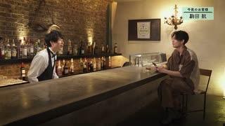 コミックBAR Renta! #250 ゲスト:駒田航 紹介コミック:魔法使いの婚約者