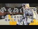 【ニコニコ動画】【minecraft】かくめいのち 10/10,11 ピスタチオ視点【配信切り抜き(生声注意)】を解析してみた