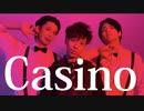 Casinoを踊ってみたらやはり事件が起きた。