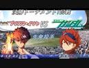 【パワプロドリームカップⅢ】Fate/kaleid liner プリズマ☆イリヤvs新世紀ガンダム【200戦目】part1