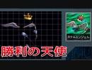 《実況》 遊戯王カプセルモンスターコロシアム Part3