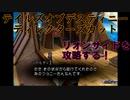 【テイルズオブデスティニーディレクターズカット】リオンサイドを完全クリアする!!! #9 【実況】