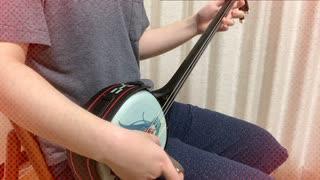 『三線でヴァンパイア弾いてみた【ボカコレ2021秋演奏してみた】』のサムネイル