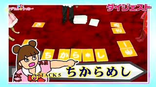 魔法笑女マジカル☆うっちー#91 出演:内田彩、ポノン【期間限定会員見放題】