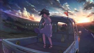 『DAYBREAK FRONTLINE / Remix (feat. flower)』のサムネイル