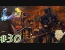 【FF10】ファイナルファンタジーXを初見実況してやんよ! part30【final fantasy X】