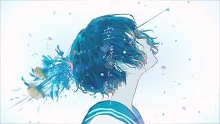 『空、凛々と刺す/ゆすら feat.IA』のサムネイル