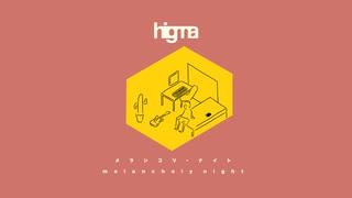 メランコリ・ナイト / higma feat. 初音ミク