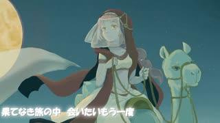 【猫村いろは】月影セレナーデ【オリジナ