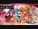 【非公式】ロックマンX DiVE 15秒 CM風 日本版 1周年編 Ver.1 & Ver.2【MAD】