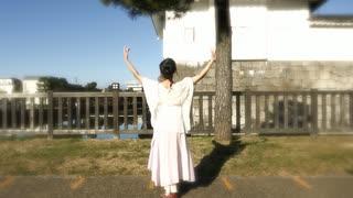 『【すだち】鬼節に花【踊ってみた】』のサムネイル