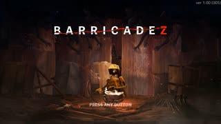 【BARRICADEZ】防衛戦 part1【ゆっくり実