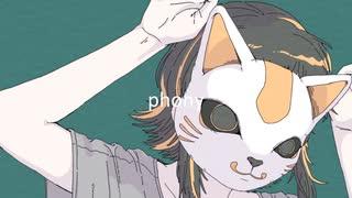 『フォニイ - GUMI[吉田夜世 Remix]』のサムネイル