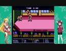 マキときりたんが行く くにおくんの大運動会 熱血チームの勝ち抜き格闘戦